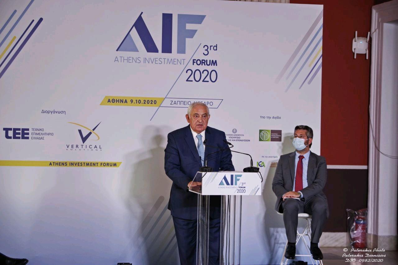 K. Μιτζάλης, ΑΒΑΞ, από το βήμα του 3rd Athens Investment Forum: «Απαραίτητη μία πανστρατιά για την όσο το δυνατό πιο γρήγορη δημοπράτηση νέων έργων»